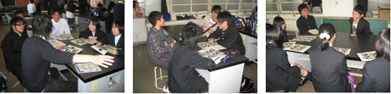 カタリバ徳島3.JPG