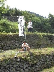 神山13529.JPG
