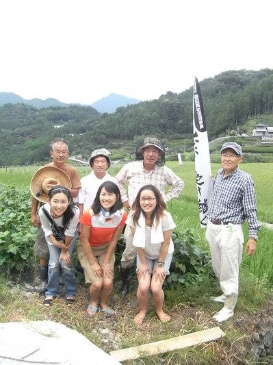 090815神山4.JPG