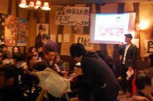 四国文化祭1.JPG