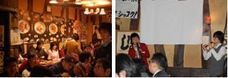 四国文化祭2.JPG